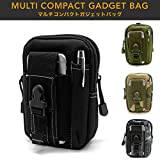 【Ventlax】マルチコンパクトガジェットバッグ スマホ iPhone デジカメ 小物の持ち運びに最適!! モール対応 全4色
