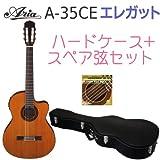 【ハードケース + スペア弦付】ARIA/アリア A-35CE エレガット