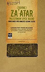 Za'atar Spice Blend from Palestine (5 ounce)