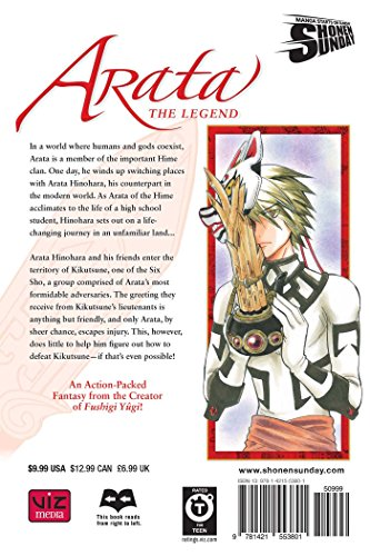 Arata: The Legend Volume 16