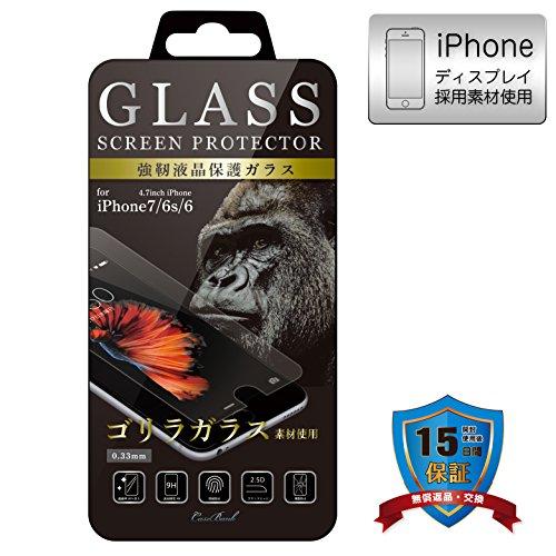 CASEBANK iPhone7 / iPhone6s / iPhone6 (4.7インチ) ガラスフィルム ゴリラ ガラス 液晶保護 フィルム 指紋防止 GORILLA GLASS 保護フィルム アイフォン iPhone 7 6s 6 対応