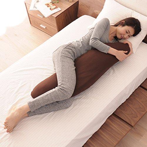 エムール やわらか 抱き枕 35×111cm 日本製 ブラウン