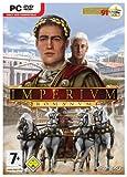 Imperium Romanum (PC DVD)