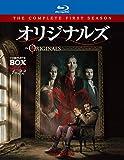 オリジナルズ〈ファースト・シーズン〉 コンプリート・ボックス[Blu-ray/ブルーレイ]