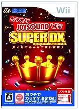 カラオケJOYSOUND Wii SUPER DX ひとりでみんなで歌い放題!(ソフト単品)