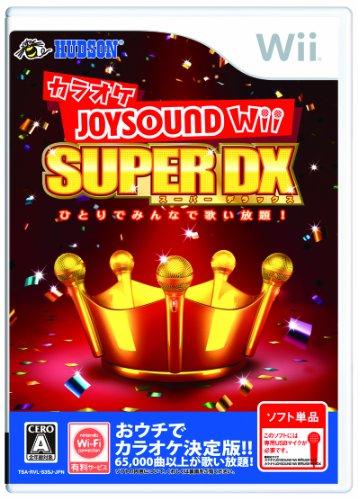 カラオケJOYSOUND Wii SUPER DX ひとりでみんなで歌い放題! (ソフト単品)