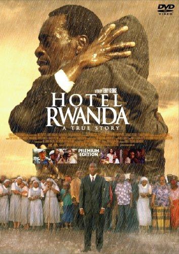 ホテル・ルワンダ
