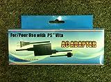 Playstation Vita Ac Adaptor Power Supply