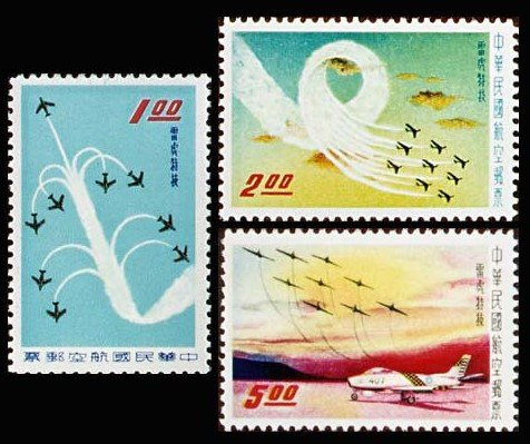 Taiwan Stamps : 1960, Taiwan Stamps TW A15 Scott C70-2