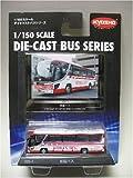 1/150 ダイキャストバスシリーズ 京阪バス