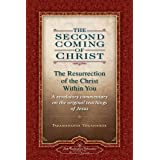 The Second Coming of Christ: The Resurrection of the Christ Within You (Self-Realization Fellowship) 2 Volume Set ~ Paramahansa Yogananda