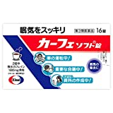 【第3類医薬品】カーフェソフト錠 16錠 ×6 ランキングお取り寄せ