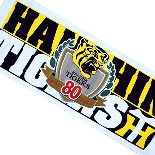 Hanshin Tigers 80th anniversary commemorative towel seasonlogoface 2015