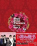 花より男子~Boys Over Flowers ブルーレイBOX3 [Blu-ray]