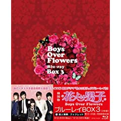 �Ԃ��j�q~Boys Over Flowers �u���[���CBOX3 [Blu-ray]