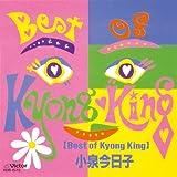 Best Of Kyong King +3(紙ジャケット仕様)