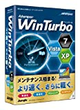 WinTurbo