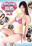 鈴木ふみ奈の挑戦 Vol.2[DVD]