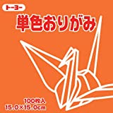 単色折紙15.0CM 103