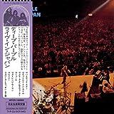 ライヴ・イン・ジャパン(SHM-CD 紙ジャケットCD)