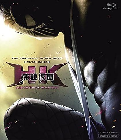 HK/���ֲ��� ���֥Ρ��ޥ롦�֥롼�쥤 [Blu-ray]