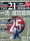 THE 21 (ざ・にじゅういち) 2009年 11月号 [雑誌]