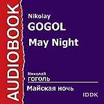 May Night [Russian Edition] | Nikolay Gogol