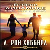 On the Second Dynamic - Sex, Children & The Family (Russian Edition) | [L. Ron Hubbard]