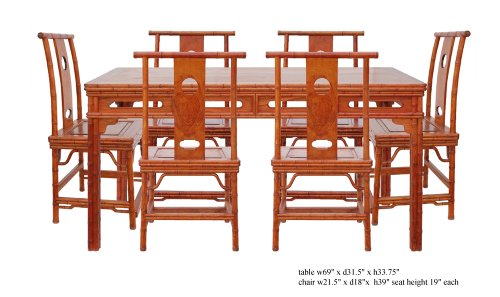 Rosewood Fusion Bamboo Look Dining Table Set As2831