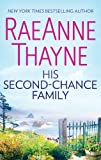 His Second-Chance Family (Silhouette Special Edition)