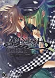 AMNESIA JOKER (B's-LOG COMICS)
