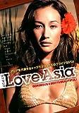 Love Asia ラブ アジア [DVD]