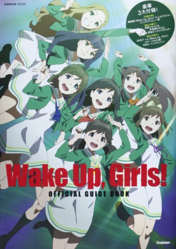 Wake Up, Girls! OFFICIAL GUIDE BOOK (Gakken Mook)