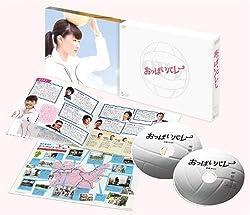 おっぱいバレー [DVD]