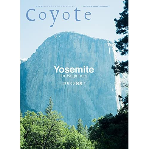 COYOTE No.56 Yosemite for Beginners