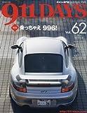 911DAYS(ナインイレブンデイズ)(62) 2016年 01 月号 [雑誌]: ムービースター 増刊