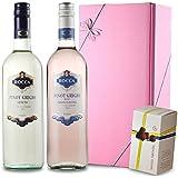 Pinot Grigio Wine & Truffles Gift Pack