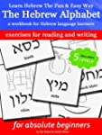 Learn Hebrew The Fun & Easy Way: The...