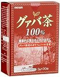 グァバ茶100% 3g*30袋