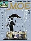 MOE (モエ) 2015年 03月号 [雑誌]
