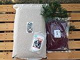 まいにち酵素玄米 熊野の玄米5kg+無農薬の小豆1kg+熊野の黒塩85g