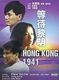 echange, troc Hong Kong 1941 (Dang doi lai ming) [Import USA Zone 1]