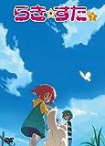 らき☆すた 7 限定版