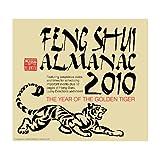 Feng Shui Almanac 2010 ~ Lillian Too