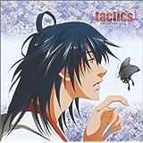 tactics サウンドトラック&キャラクターソングス(2)