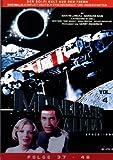 Mondbasis Alpha 1 - Folge 37-48 (4 DVDs)
