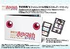 魔法少女まどか☆マギカ ポータブル (完全受注限定生産版) 「限定契約BOX」 特典 生フィルムコマ&特製カスタムテーマセット付き