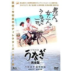 ���Ȃ� ���S�� [DVD]