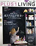PLUS1 LIVING (プラスワン リビング) 2010年 02月号 [雑誌]