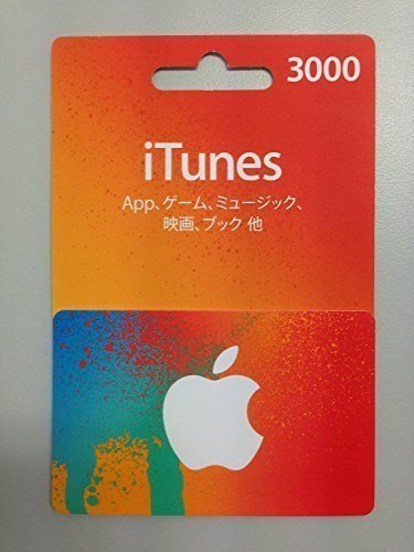 itunes-card-in-3000-yen-by-itunes